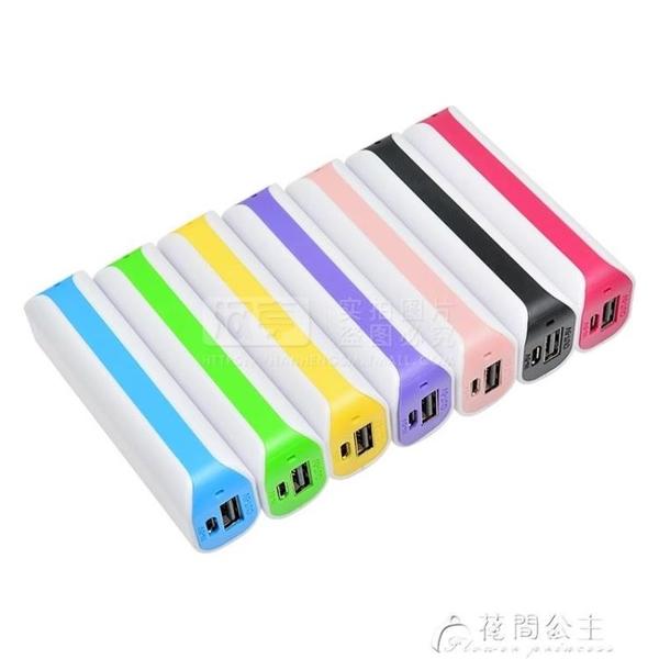 行動電源盒單節18650電池免焊接充電寶外殼組裝套件套料diy電路板 快速出後