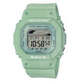 【僾瑪精品】 CASIO 卡西歐 BABY-G 夏季海灘衝浪風格運動錶-粉綠/BLX-560-3