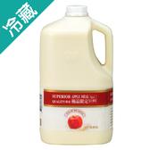 極品限定富士蘋果牛乳2709ML【愛買冷藏】