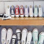 環球韓版原宿ulzzang帆布鞋女學生平底百搭小白鞋ins板鞋布鞋球鞋      芊惠衣屋