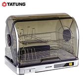 TATUNG大同 不鏽鋼UV烘碗機TMO-D40UA【愛買】