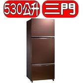 SAMPO聲寶【SR-A53GDV(R7)】530公升變頻玻璃三門冰箱 優質家電