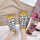 短襪 韓版原宿復古百搭薄款棉夏天透氣淺口隱形低幫船襪學生情侶襪子女  『優尚良品』