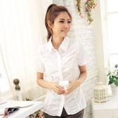 襯衫--展現新潮抓皺設計修身素面短袖襯衫(白.黑.灰S-XL)-H149眼圈熊中大尺碼◎