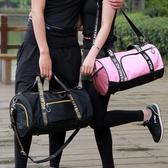 健身包男運動包訓練包行李袋短途旅行包手提瑜伽包女單肩包圓筒包-凡屋