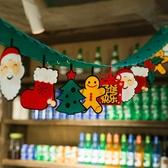 聖誕節商場門店店鋪店面場景裝飾布置氛圍掛飾創意實用裝飾用品 Korea時尚記