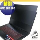 【Ezstick】MSI GF75 8RC 8RD 9SC 9RCX 筆記型電腦防窺保護片 ( 防窺片 )