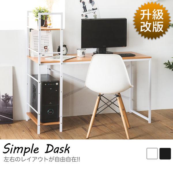 電腦桌 書桌【I0036-A】ROMERO可調式層架電腦桌(原木搭白腳) MIT台灣製 完美主義