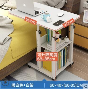 可行動升降床邊桌家用筆記本電腦桌宿舍床上書桌大學生懶人小桌子 ATF 夏季狂歡