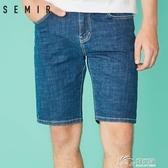 森馬牛仔褲男夏季男士五/六分褲中褲彈力褲子青年韓版短褲 好樂匯