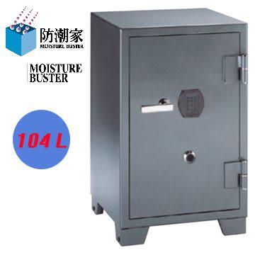 防潮家 防潮保險櫃系列-電子式防潮箱104公升 D-604