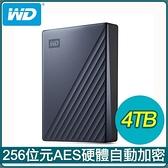 【南紡購物中心】WD 威騰 My Passport Ultra 4TB 2.5吋 USB-C 外接硬碟《星曜藍》