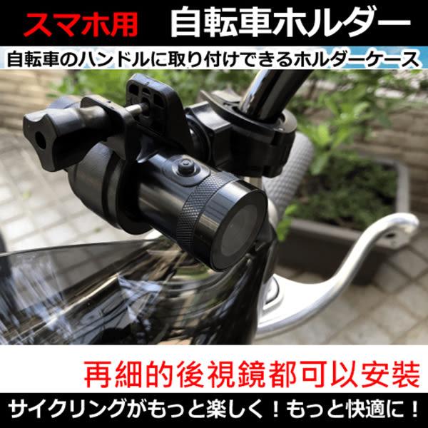 金剛王快拆環狀固定底座支架減震固定座機車行車紀錄器支架mio MiVue M580 M650 M733 plus固定架