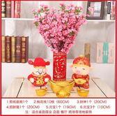 春節商場裝飾坐炮鞭炮擺件新年櫥窗桃花樹元旦場景布置年貨裝飾品 LannaS YTL