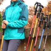 登山杖 Trackman 登山杖伸縮折疊手杖徒步爬山健走棍 戶外出游裝備 韓菲兒