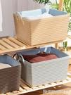 聚可愛 日式簡約臟衣籃收納筐儲物筐整理筐大碼衣服筐玩具筐 印象家品