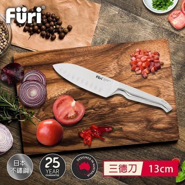 【南紡購物中心】澳洲Furi 不鏽鋼三德刀/日式主廚刀-13公分 FUR-41352