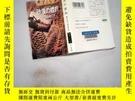 二手書博民逛書店日文書一本罕見砂漠 鏢的Y198833