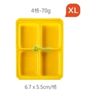Tgm FDA白金矽膠副食品冷凍儲存分裝盒(冷凍盒冰磚盒)-XL(顏色隨機出貨)[衛立兒生活館]