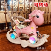 兒童搖馬寶寶一周歲生日禮物玩具搖搖車兩用嬰兒搖椅搖搖馬 完美YXS