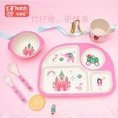 卡貝比竹纖維兒童餐具套裝寶寶分隔餐盤卡通碗勺幼兒園可愛分格盤 降價兩天