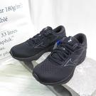 Mizuno WAVE RIDER 25 女款 慢跑鞋 高緩衝 高足弓 J1GD210335 全黑【iSport】