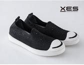 XES 滿天星 休閒鞋 樂福鞋 女款 黑色