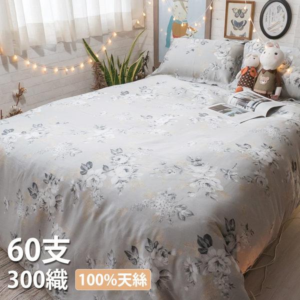 天絲床組 石墨金玫瑰 Q4雙人加大薄床包鋪棉兩用被四件組(60支) 100%天絲 棉床本舖
