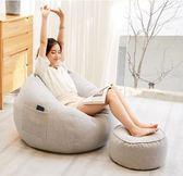 懶人沙發豆袋榻榻米豆包單人小戶型椅子臥室客廳陽台EPP填充粒子XW(一件免運)