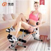 功能收腹機仰臥起坐健身器材家用女懶人運動機自動輔助訓練套裝igo  莉卡嚴選