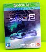 (最後一片) 全新 Xbox One 賽車計畫2 Project cars 2 中文 鐵盒版