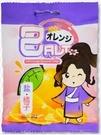 一百份橘子味鹽糖(28g/包)*6包【合迷雅好物超級商城】
