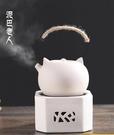 陶瓷黑茶電陶爐玻璃煮茶器側把茶爐燒炭爐辦公室家用燒水靜音小型 NMS小明同學220V