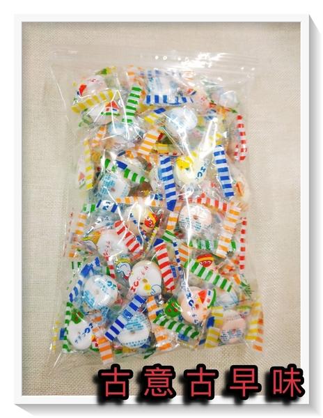 古意古早味 口笛糖 (300公克裝/約50粒) 懷舊零食 水蜜桃口笛糖 口哨糖 嗶嗶糖 台灣零食 糖果