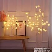 落地燈 落地燈臺燈ins裝飾創意客廳臥室沙發少女心直播間櫥窗擺件網紅樹220V XL 美物