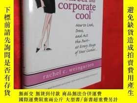 二手書博民逛書店Career罕見and Corporate Cool (硬精裝)