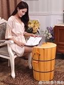 邦勒泡腳木桶腳桶汗蒸熏蒸桶足浴桶木質洗腳盆加熱家用過膝高深桶『橙子精品』