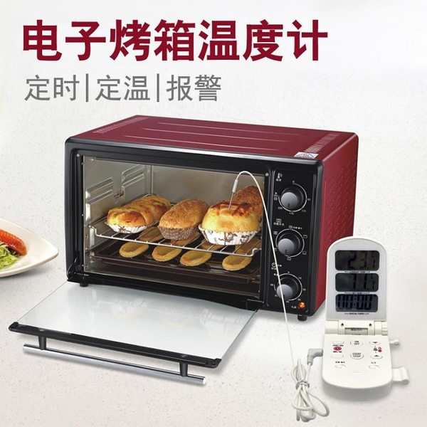 開泰KT 廠家直銷 定溫定時溫度報警數顯廚房溫度檢測BBQ烤肉溫度檢測