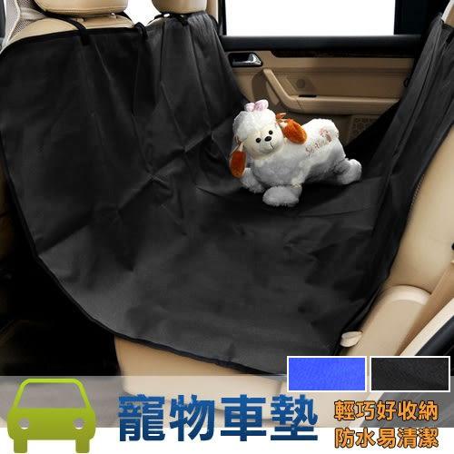 雙座寵物車墊.狗貓寵物墊車床墊後座墊防護座墊防水墊外出墊保潔墊子防汙墊椅套推薦哪裡買ptt