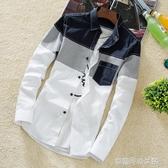 襯衫 新款春季男士修身韓版長袖襯衫潮流學生襯衣休閒白寸衫上衣服 夢露時尚女裝