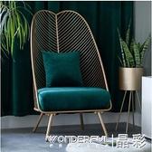 沙發北歐單人沙發椅輕奢休閒椅臥室陽臺單椅小沙發網紅款現代簡約LX 晶彩 99免運