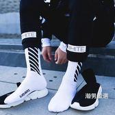 優惠兩天-中筒襪襪子男中筒襪潮正韓運動個性棉襪春夏季歐美街頭百搭長高筒襪3雙