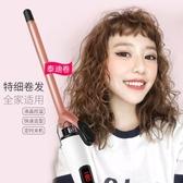 捲髮棒羊毛卷迷小型細泰迪小卷9mm小號燙劉海泡面短髮神器懶人男 韓國時尚週