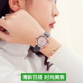 手錶女學生時尚休閒大氣女錶防水韓版皮帶簡約腕錶高中     初語生活