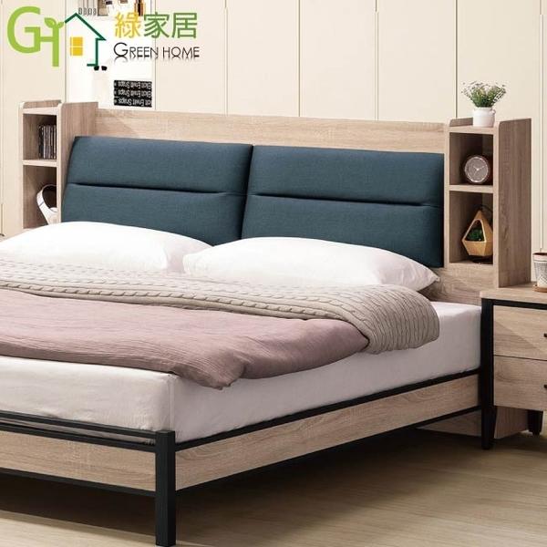 【綠家居】弗里敦 現代5尺貓抓皮革雙人床頭箱(不含床底+不含床墊)