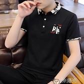 男短袖T恤潮流夏季韓版新款襯衫領有帶領POLO衫男裝夏裝 一米陽光