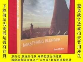 二手書博民逛書店Mastering罕見Blender ( 16開 ) 【詳見圖】