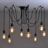 時尚八爪工業風吊燈 TA8201