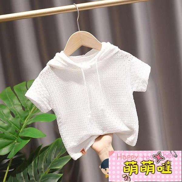 兒童短袖T恤童裝夏裝寶寶半袖衫男童連帽上衣韓版女童【萌萌噠】