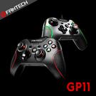 FANTECH GP11 USB震動遊戲控制搖桿 人體工學設計/支援Android/電腦/PS3遊戲機/真實震動回饋